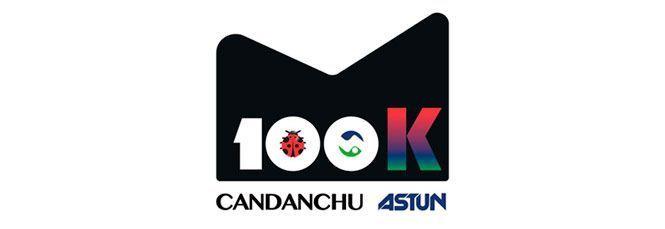 Logo Astún Candanchú 100k
