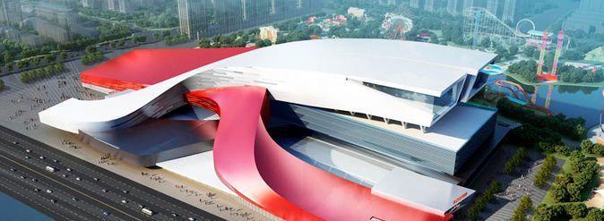 El Wanda Harbin Indoor Ski Resort (En construcción 2017)